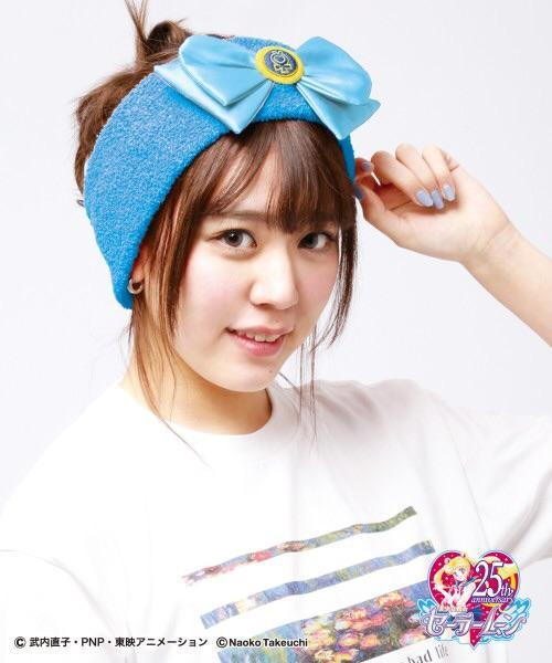 Japan Gonoturn x Pretty Guardians - Sailor Mercury Stretch Headband