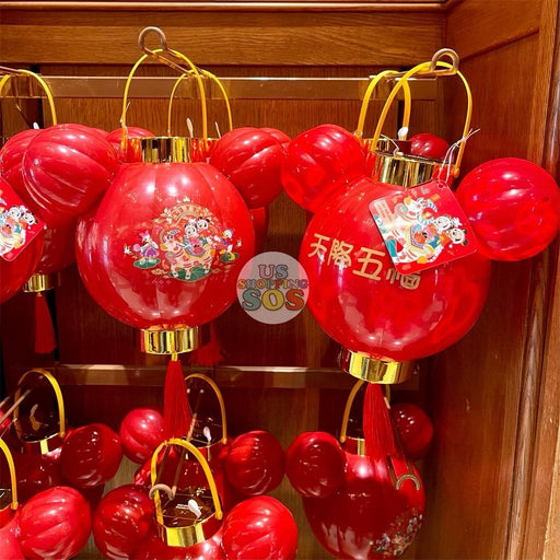 DLR - Lunar New Year 2021 - Mickey Icon Lantern