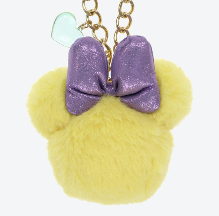 TDR - Fluffy Minnie Mouse Head Keychain (Color: Yellow)