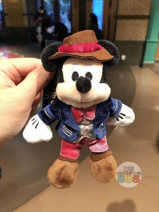 SHDL - The Sound of Shanghai Collection - Plush Keychain x Mickey Mouse