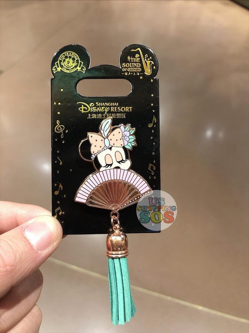 SHDL - The Sound of Shanghai Collection - Pin x Minnie Mouse with Hand Fan