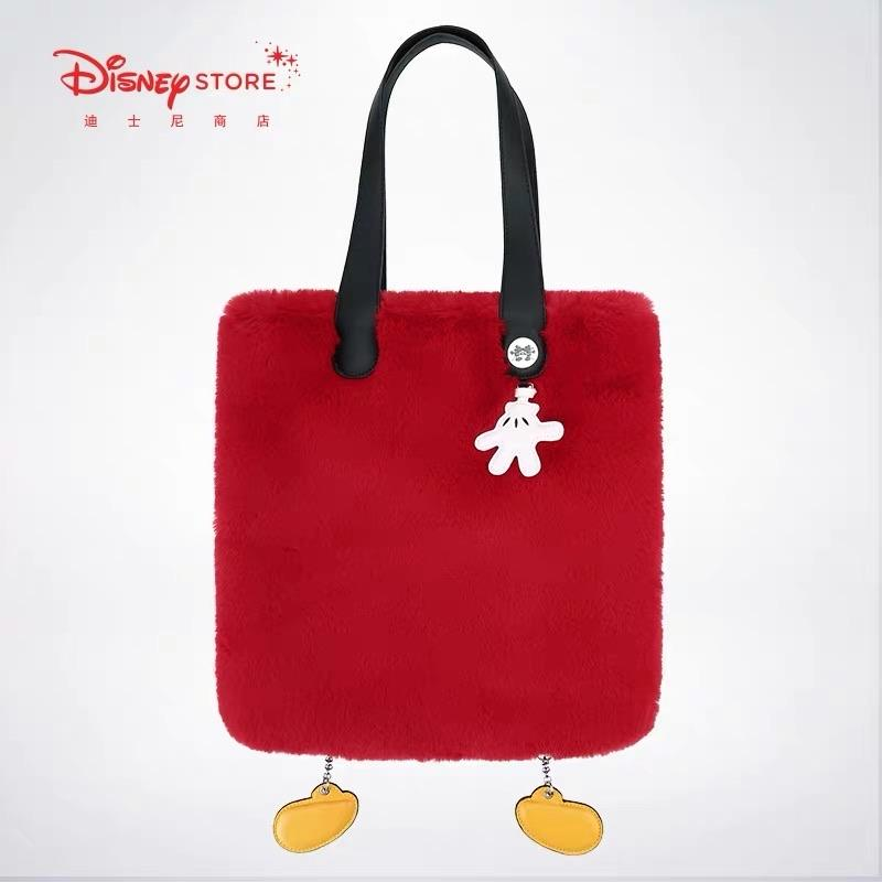 SHDL - Fluffy Warm Winter Collection - Handbag