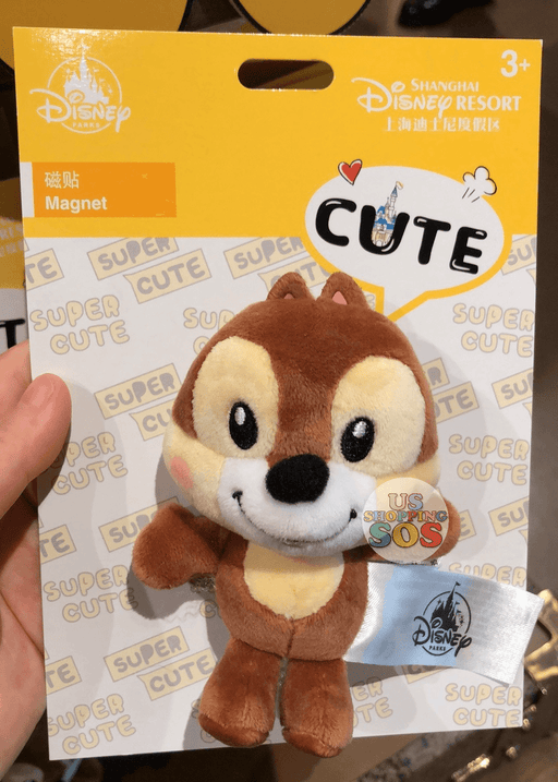 SHDL - Super Cute Chip & Dale Collection - Plush Magnet x Chip