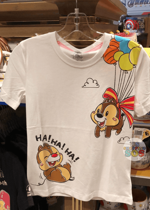 SHDL - Super Cute Chip & Dale Collection - Graphic Tee x Balloons (White) (Unisex)
