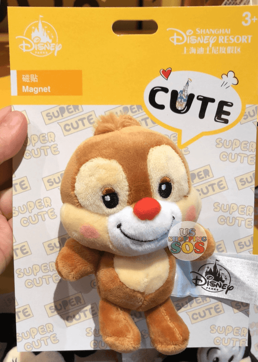 SHDL - Super Cute Chip & Dale Collection - Plush Magnet x Dale