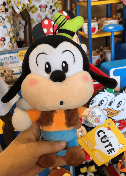 SHDL - Super Cute Mickey & Friends Collection - Plush Toy x Goofy