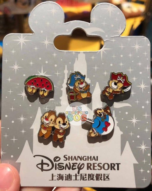 SHDL - Super Cute Chip & Dale Collection - Earring Set