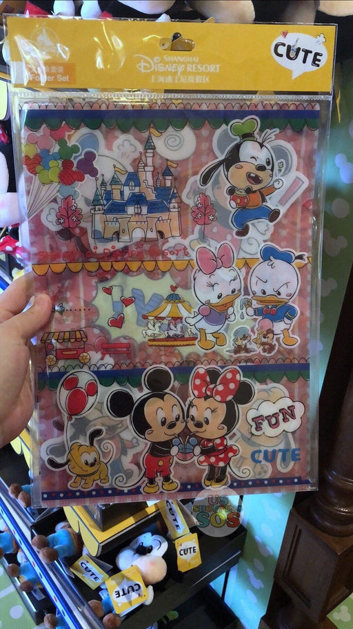 SHDL - Super Cute Mickey & Friends Collection - Folder Set