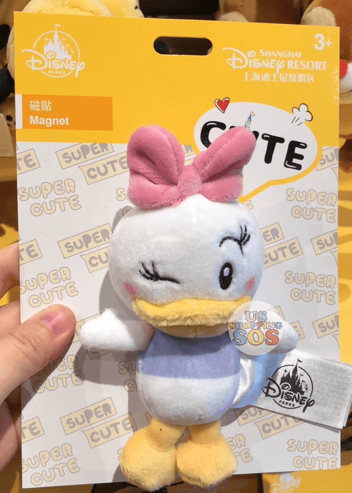 SHDL - Super Cute Mickey & Friends Collection - Plush Magnet x Daisy Duck