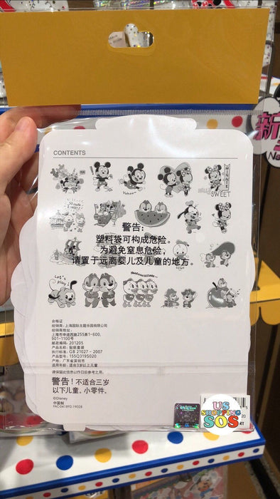 SHDL - Super Cute Mickey & Friends Collection - Stickers Set