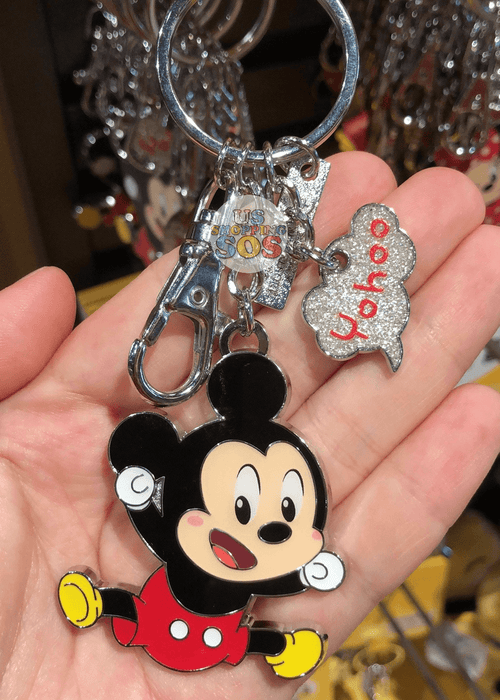 SHDL - Super Cute Mickey & Friends Collection - Keychain x Mickey Mouse