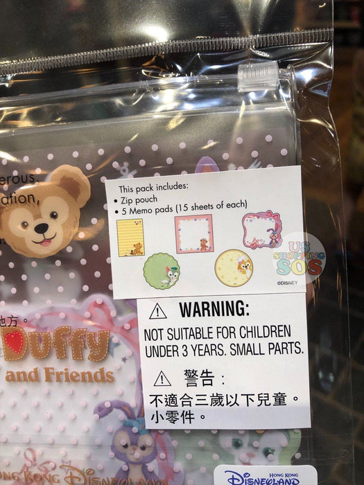 HKDL - Duffy & Friends - Zipped Pouch & Memo Pads