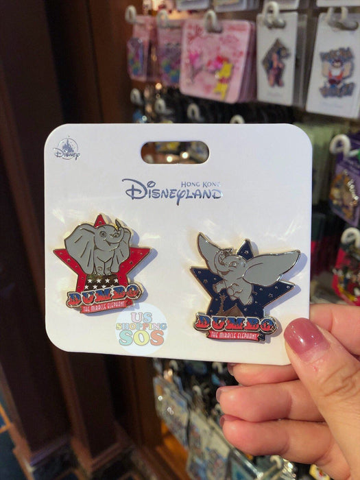HKDL - Dumbo Pins Set