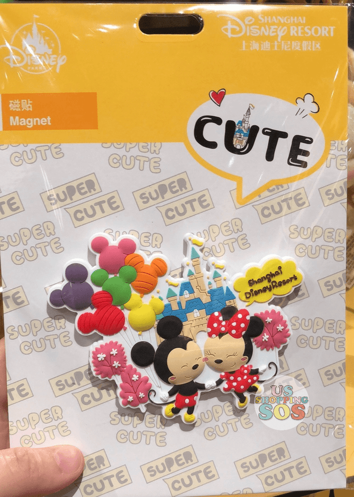 SHDL - Super Cute Mickey & Friends Collection - Magnet x Mickey & Minnie Mouse