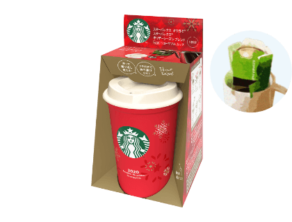 Starbucks Japan - Holiday Seasons Blend 2020 - Origami® with Reusable Cup