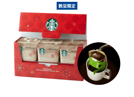 Starbucks Japan - Holiday Seasons Blend 2020 - Origami® Special Gift 18-Bag Box