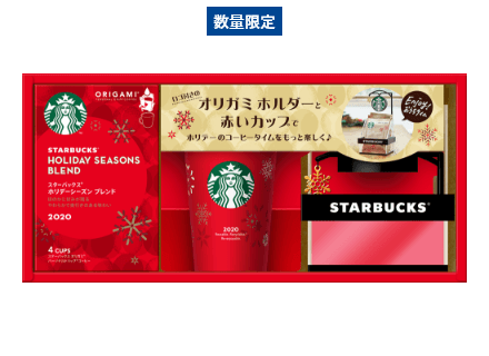 Starbucks Japan - Holiday Seasons Blend 2020 - Seasonal Collection Gift Set