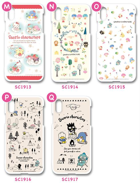 Japan Exclusive - Sanrio Smartphone Cases (Design M~Q) -