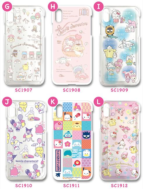 Japan Exclusive - Sanrio Smartphone Cases (Design G~L) -