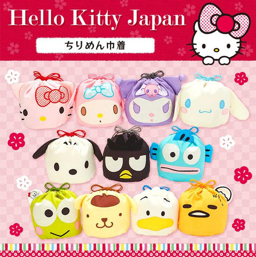 Japan Sanrio - Japan Exclusive Big Face Drawstring Bag