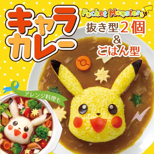 Japan Skater - Character Curry and Pilaf Decoration Mold - Pikachu