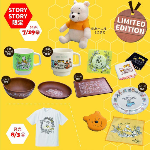 JP Story Story - Winnie the Pooh Collection (Limited)