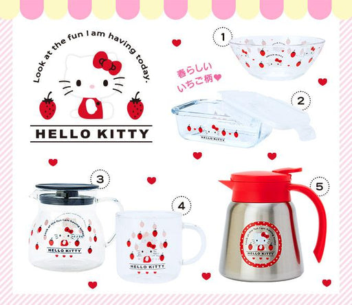 Japan Exclusive - Hello Kitty x Brunch time with kitchen series glass tableware -