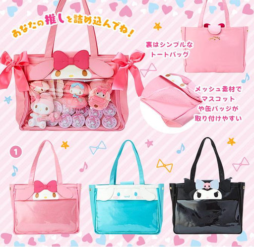 Japan Sanrio - Tokimeki Push Goods 2nd Series - Character Aitata Bag