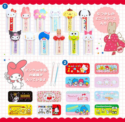 Japan Sanrio -  Newly Release Items on Aug 26, 2020 (Item 1 & 2)