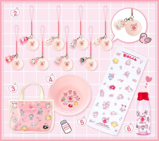 Japan Sanrio - Hot Spring Collection - Phone Strap