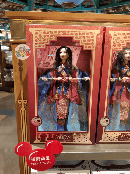 "SHDL - Mulan 20th Anniversary Doll - 16"" Limited Edition"