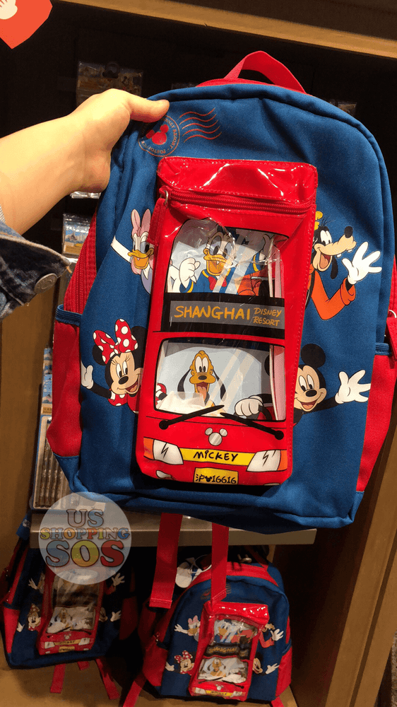 SHDL - I Mickey SH Collection - Backpack