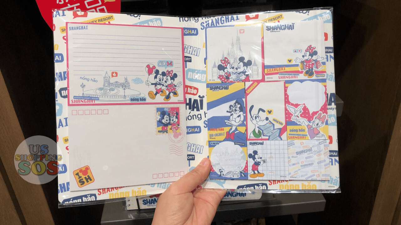SHDL - I Mickey SH Collection - Sticky Memo Booklet
