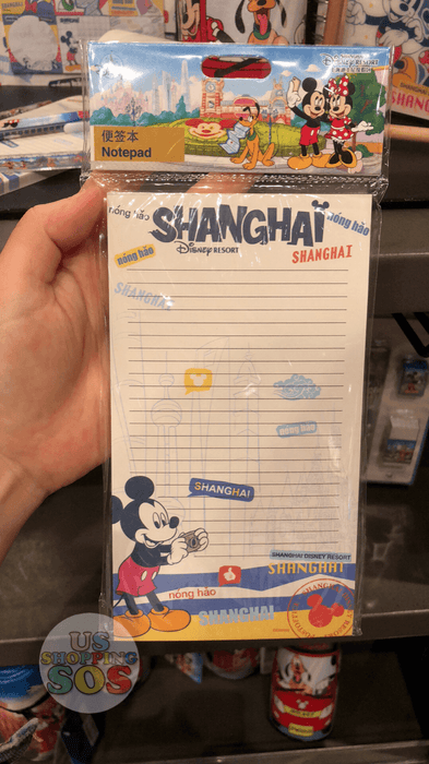 SHDL - I Mickey SH Collection - Note Pad with Magnet