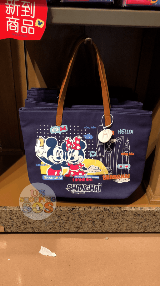 SHDL - I Mickey SH Collection - Tote Bag