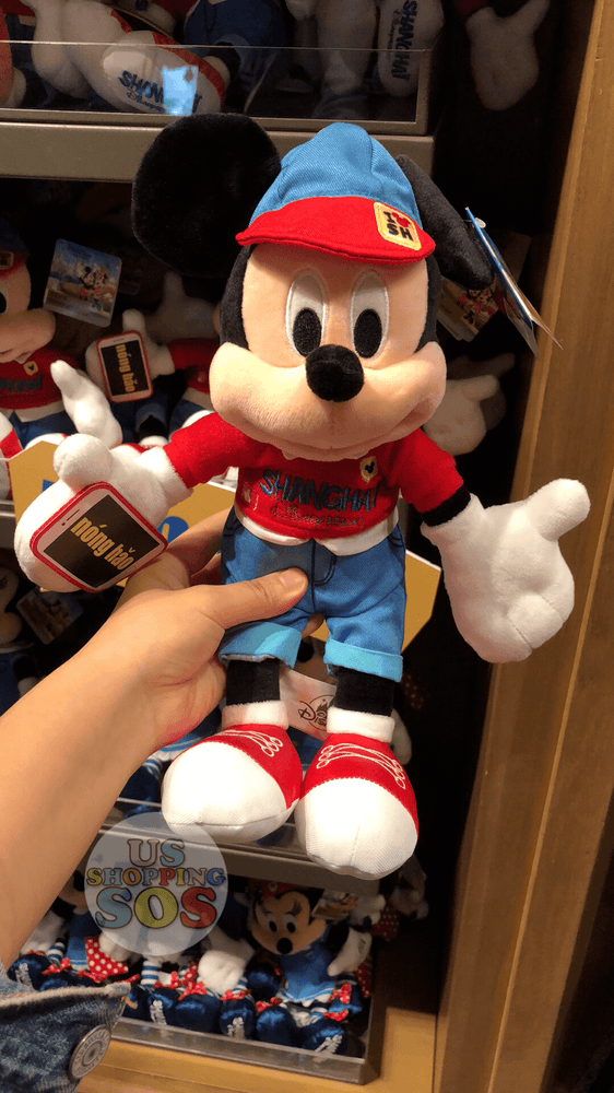 SHDL - I Mickey SH Collection - Plush Toy x Mickey Mouse