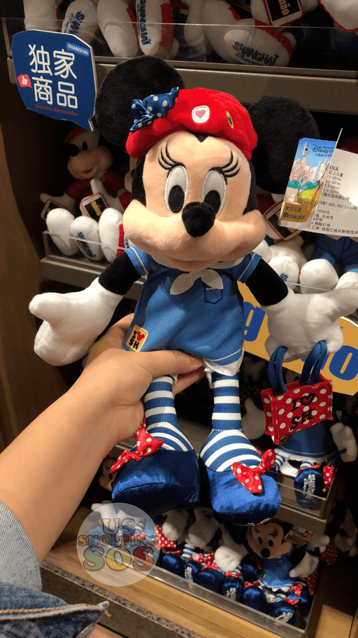 SHDL - I Mickey SH Collection - Plush Toy x Minnie Mouse