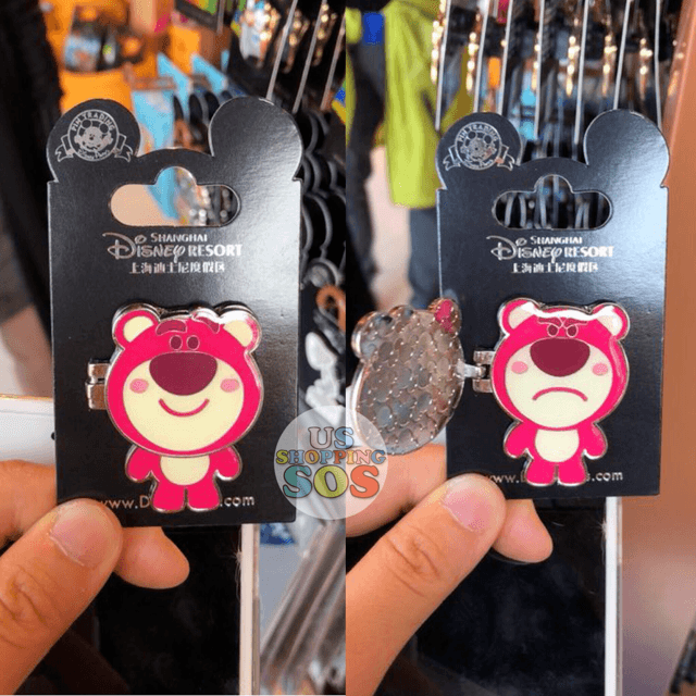 SHDL - Toy Story Pin - 2 faces Lotso by JMaruyama
