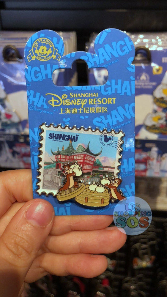 SHDL - I Mickey SH Collection - Pin x Stamp Shape - Chip & Dale