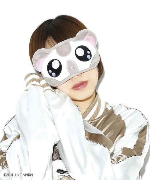 Japan Gonoturn x Tottoko Hamutaro - Oxnard (Koushi-kun) Eyes Mask