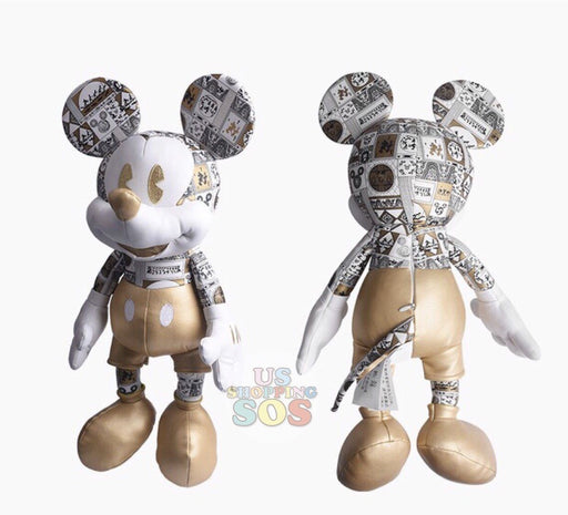 SHDS x Shanghai Museum- Mickey Mouse Memories - Plush (Pre-Order)