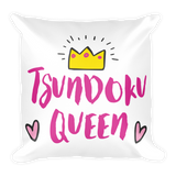 Tsundoku Queen Square Pillow