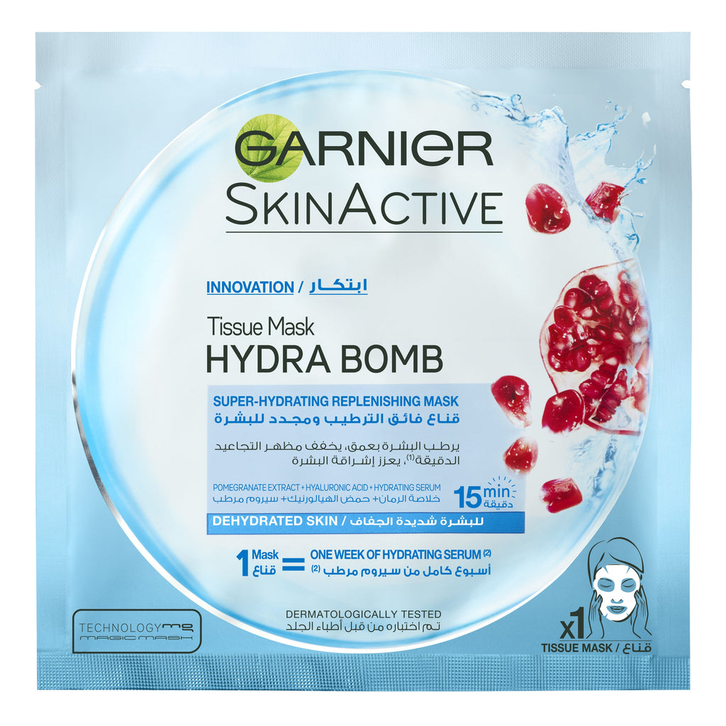Garnier Tissue Mask Pomegranate