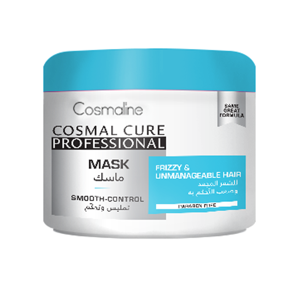 Cosmal Cure Professional Smooth Control Mask | Hair Care | MyKady | Lebanon