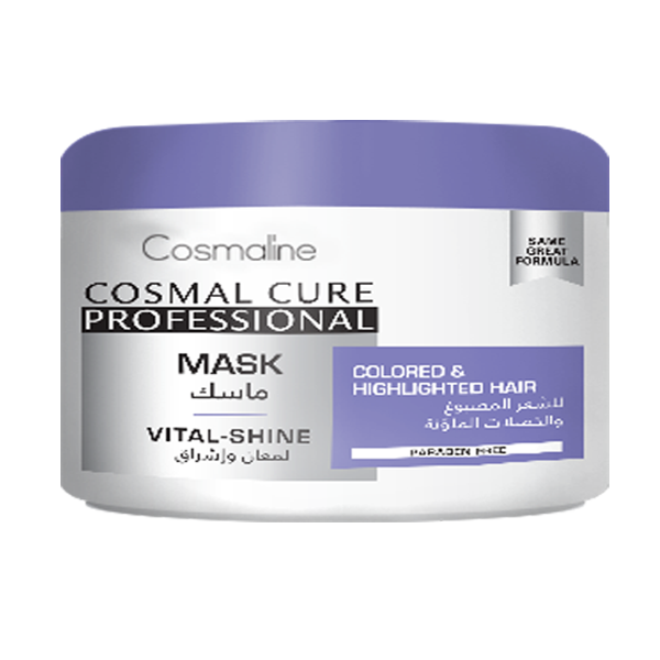 Cosmal Cure Professional Vital Shine Mask | Hair Care | MyKady | Lebanon Usage: