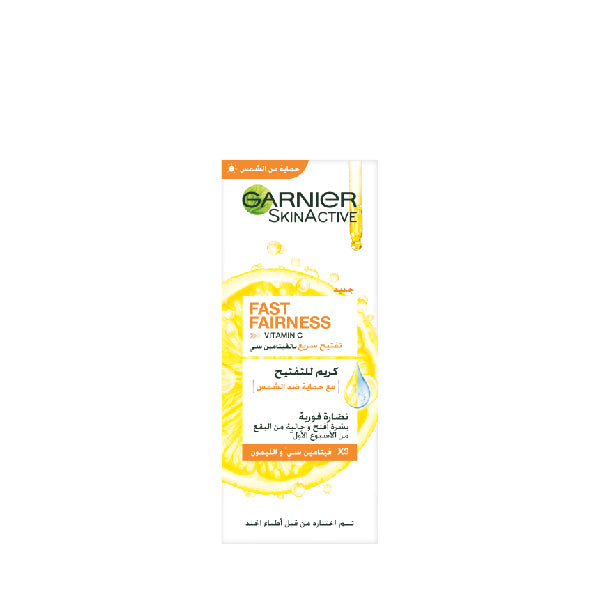 Garnier Fast Fairness Day Cream 50ml