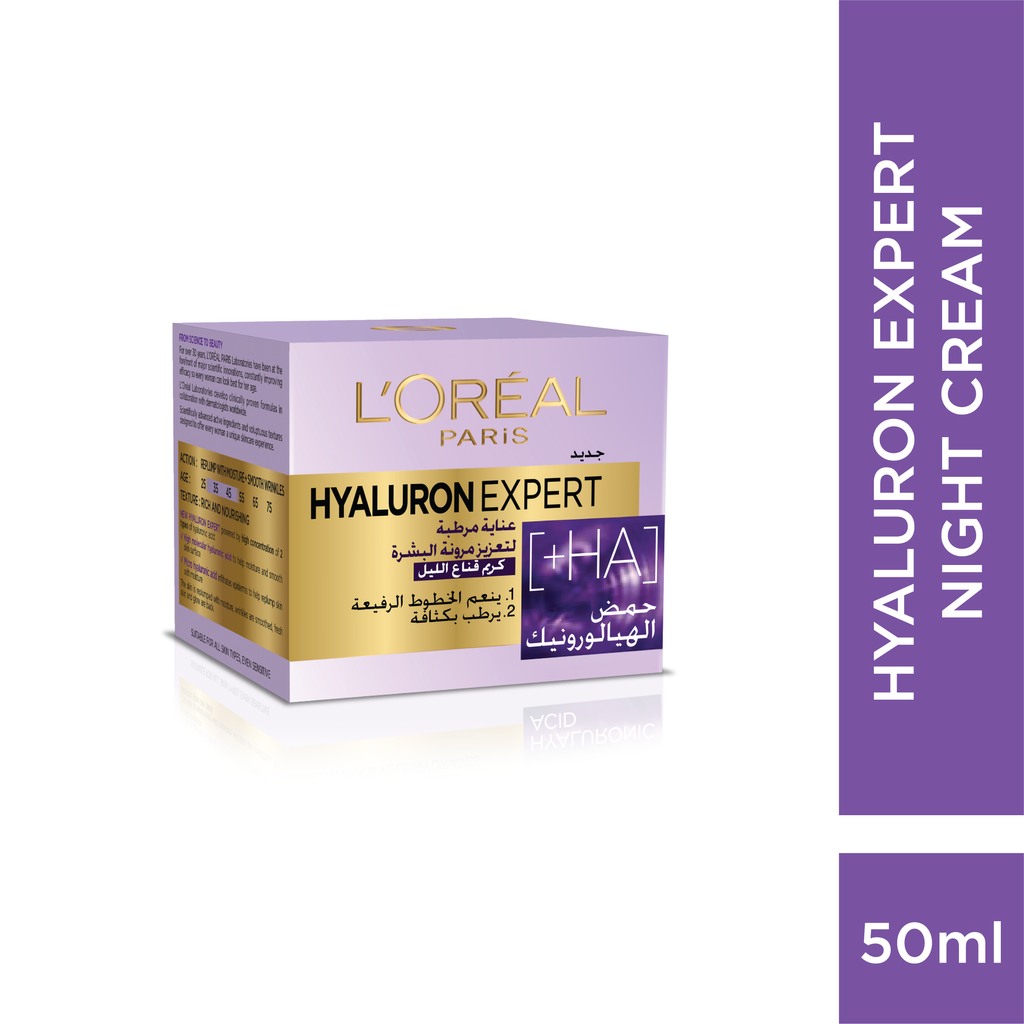 L'Oreal Paris Hyaluron Expert Night Cream 50ml