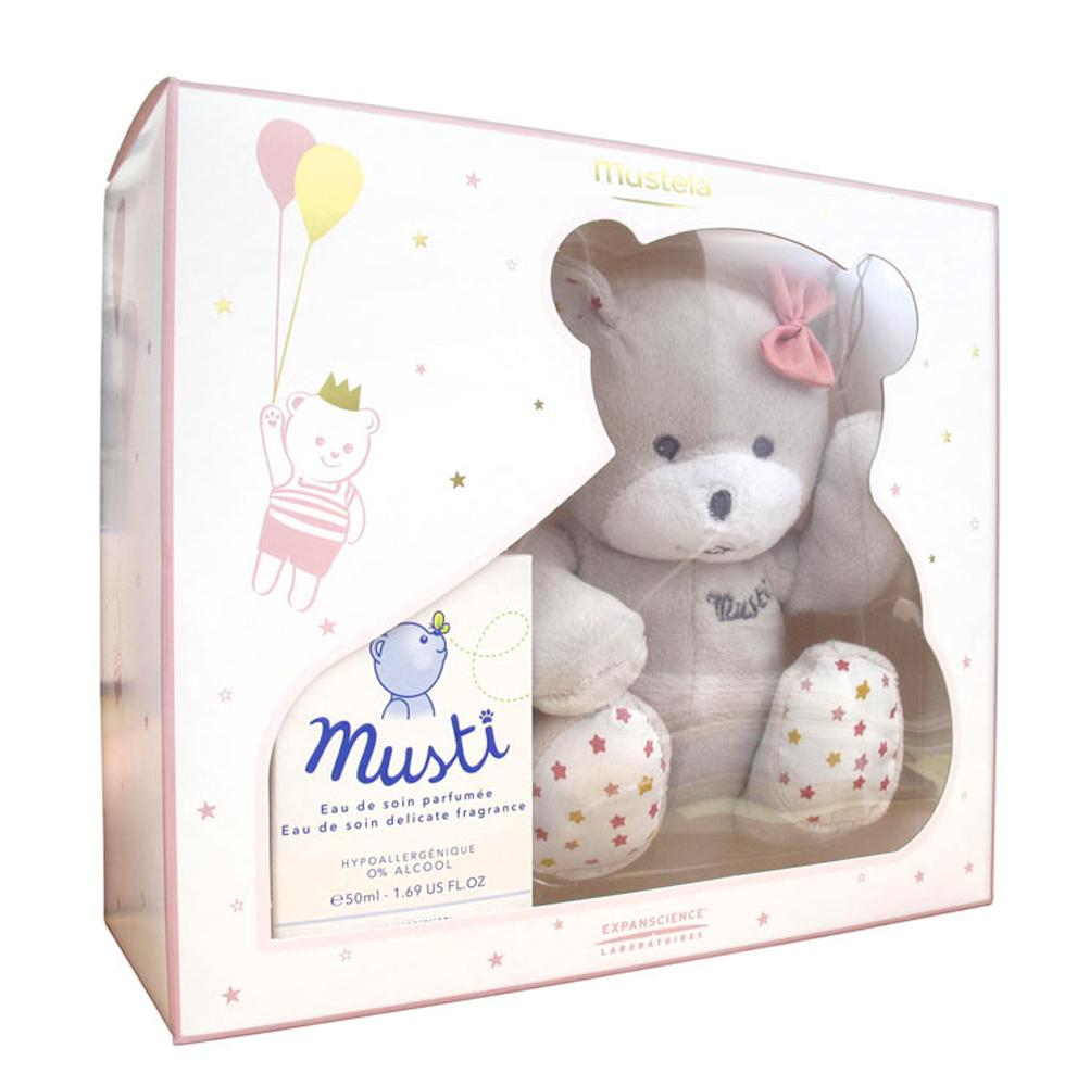 Musti perfume set for girls