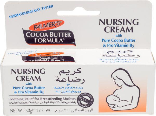 Palmer's CCB NURSING CREAM 1.10OZ