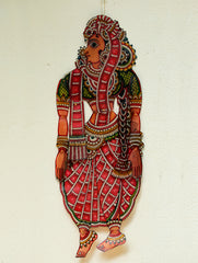 Andhra Leather Craft Puppet - Radha